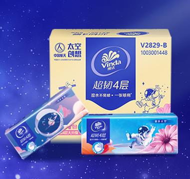 """维达抽纸中国航天·太空创想联名款跨界来袭!京东618新品""""上天""""了!"""
