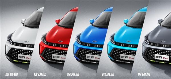 就要玩出色!凯翼炫界Pro多种车身颜色诠释新国潮