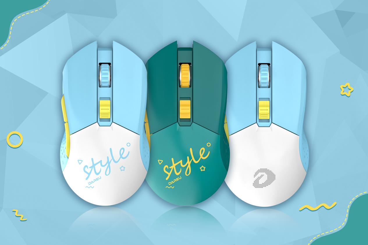 My New Style 达尔优EM901双模无线鼠标618限时特惠