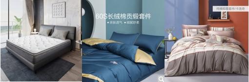夏季如何拥有健康好睡眠 来京东618一站式配齐这些助眠神器吧