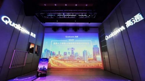 中科创达旗下子公司创通联达发布TurboX CM2290/C2290 SOM与开发套件