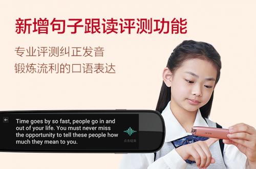 学习不用愁!618给孩子买支科大讯飞智能录音笔和扫描词典笔
