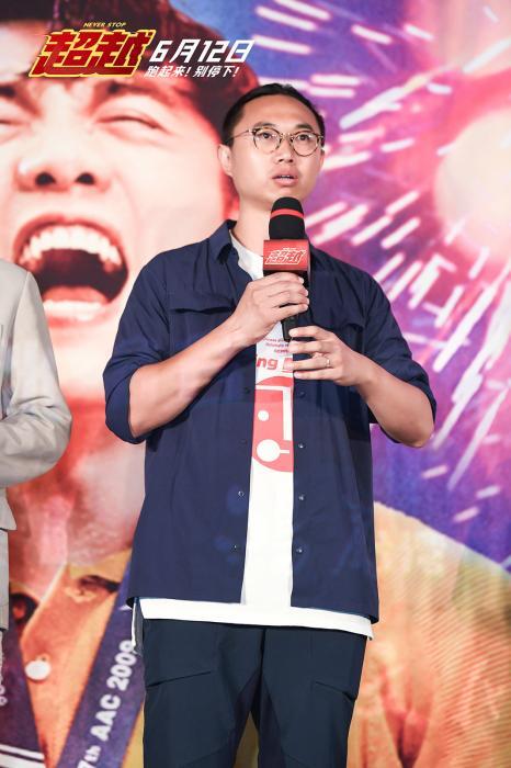 导演韩博文