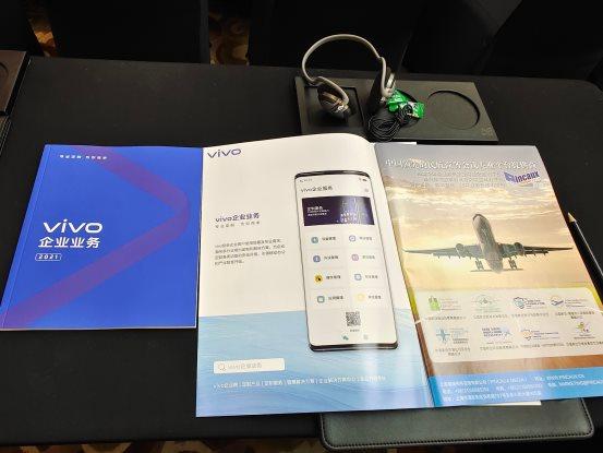 vivo智慧航空解决方案 首次亮相中国航空新技术发展论坛