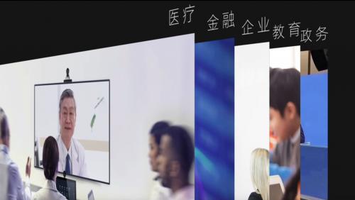 IDC:小鱼易连蝉联中国网络会议市场占有率排名第一!