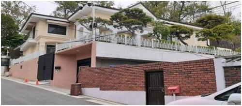 韩媒:韩前总统朴槿惠私宅8月将拍卖,鉴定价超1800万元人民币