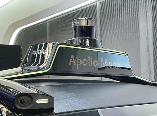 百度Apollo Moon惊艳亮相 搭载禾赛科技定制激光雷达