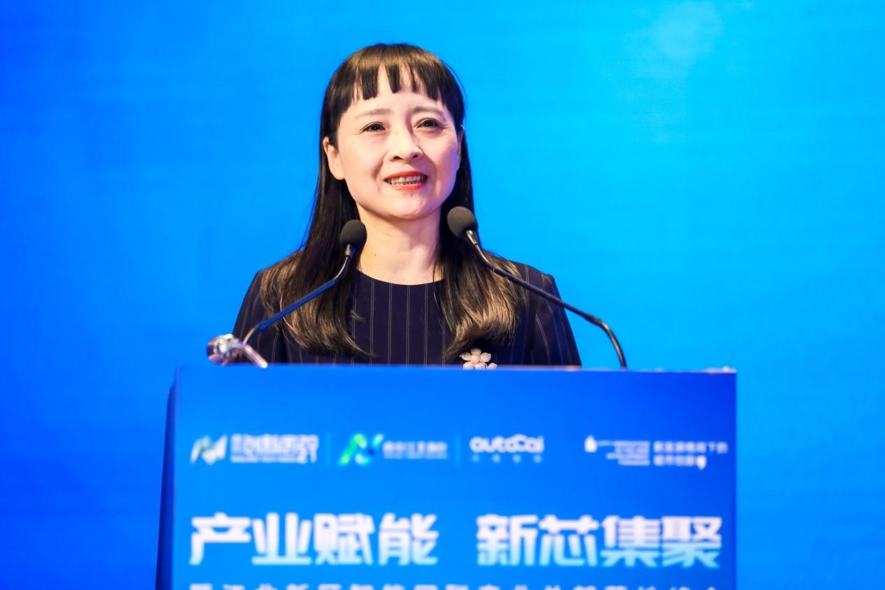 助推智能车联经济产业赋能 南京四维智联正式落成江北新区