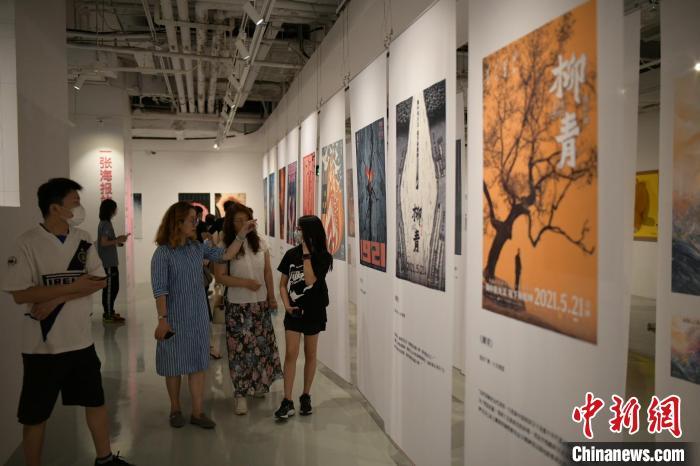 """""""电影海报艺术展""""在上海展出。 主办方供图"""
