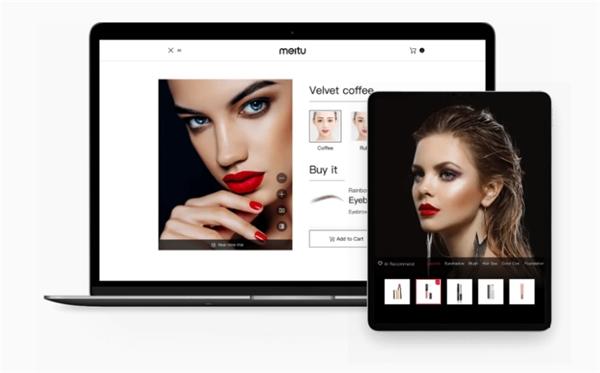 """AR技术迎来应用爆发期,美图公司深度应用AR服务用户""""变美""""需求"""