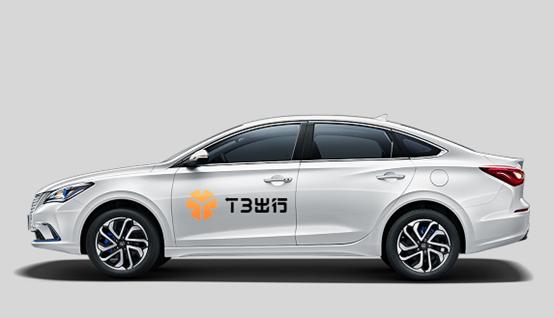T3出行:巡网一体化出租车加速落地 提供优质出行服务