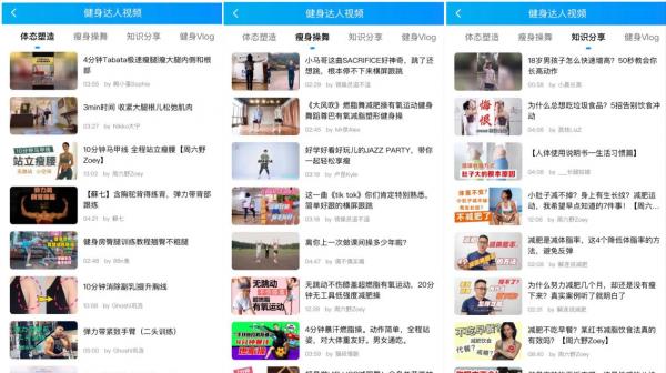 """响应""""体育强国""""号召 酷狗推出""""健身专区""""支持全民运动"""