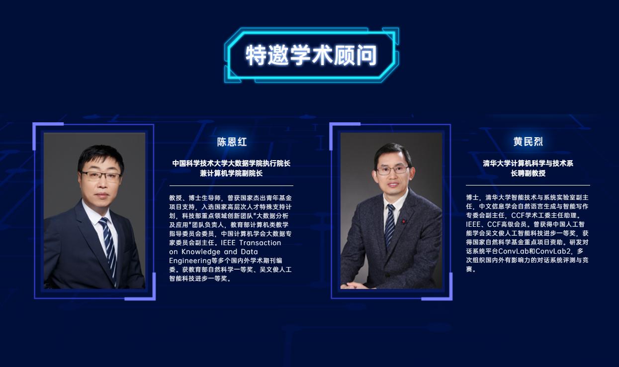"OPPO小布助手助力培养新基建""AI后备军"",大学生技能挑战大赛特等奖诞生"