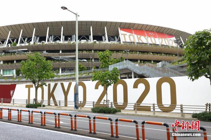 东京奥运观众指导方针出炉:禁止大声加油 禁止饮酒
