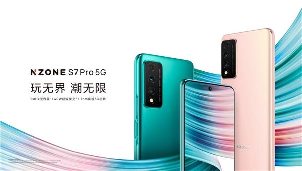 中国移动发布全新终端品牌NZONE,S7 Pro 5G手机采用天玑芯片