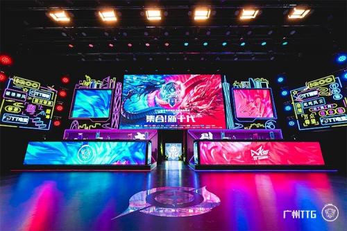 全新蜕变的广州TTG,加速扩张的趣丸网络电竞版图