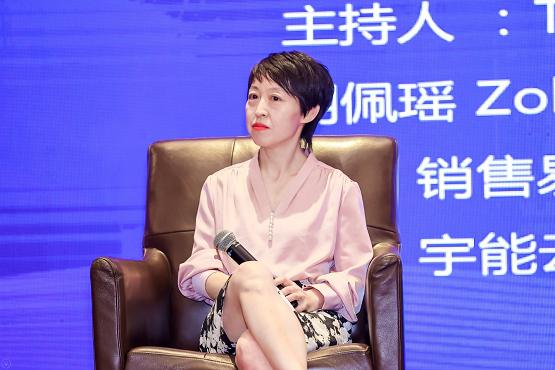 Zoho中国应邀出席2021中国企业数字化创新峰会 ——圆桌尖峰论坛:数字赋能,与未来握手言和