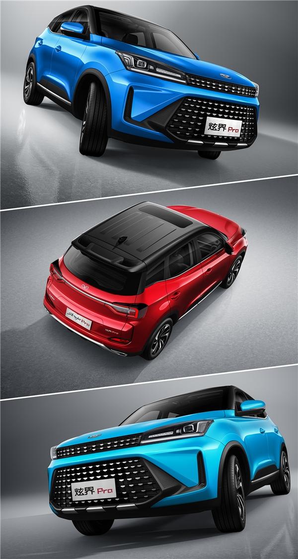 多种车色随心选择,凯翼炫界Pro的国潮设计也太帅了!