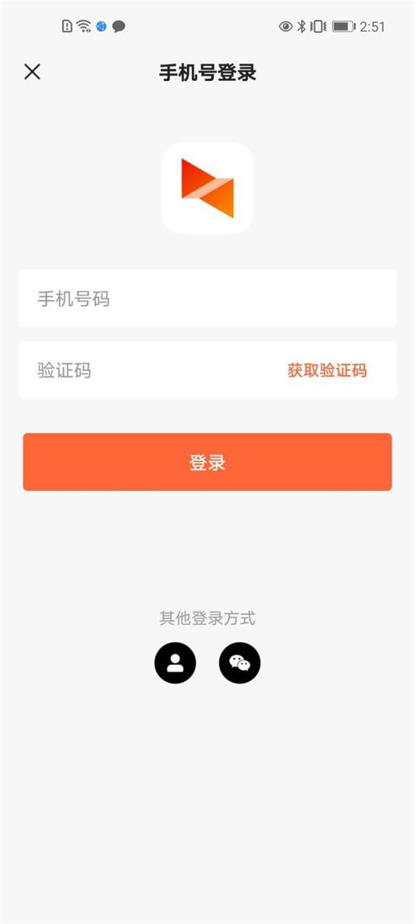 向日葵iOS&Android控制端11.1更新:支持验证码登陆,安全便捷