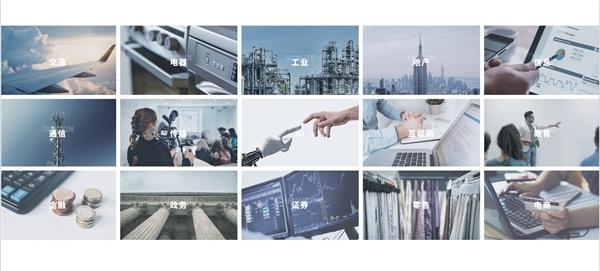 论数字化时代如何为企业提供更高标准的兼容测试服务