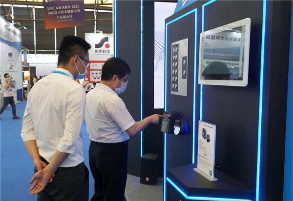 实现可交互空中成像,东超科技携多款设备亮相DIC EXPO 2021