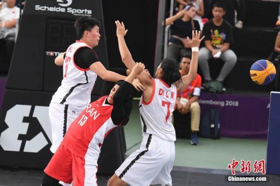 雅加达亚运会女子三人篮球,中国队在比赛中。 中新社记者 杨华峰 摄