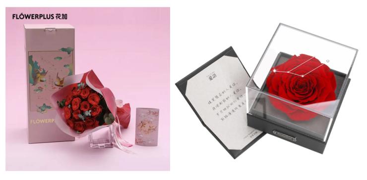 京东鲜花超级品类日浪漫来袭 每一份礼物都超有七夕气氛!